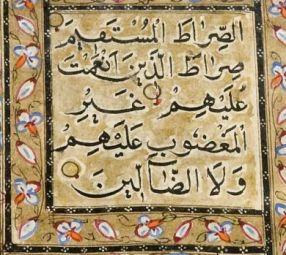 Islam corano1 dettaglio2_0x349
